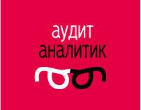 some logos 2008