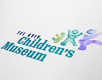 Tel Aviv Children's Museum
