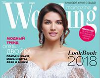 Wedding Magazine UA