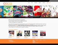 Cocos / Promo Gallery for Event Agency