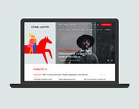 aids.center website