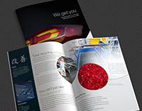 Manufacturing Company | Custom Booklet Brochure Design