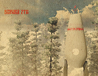 ISBUSHKA 2118