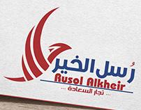 Rusol Al-kheir logo