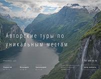UI UX Landing page Travel