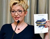 """Book cover design for """"Cəhənnəmdə böyük çığırtı"""""""