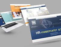 Сайт HR-университет БГУ