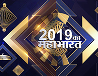NEWS 18 ELECTION NEWS TIME PROMO TEST