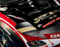 Vang Iek Knightsport Racing Team Liveries