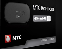 Technical adjustment package for the new router MTS