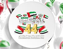 "UAE "" National Day 44 """