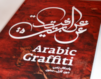 """Arabic Graffiti"" book"