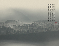Travel Photography in Chinese Painting Style