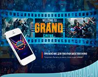 GrandCinema - приложение для покупки билетов в кино.
