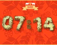 Masmix - bread & crunchy clock - iPhone app