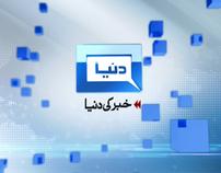 15 Sec, Dunya News Channel Ident