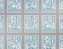 World Animal Day stamp