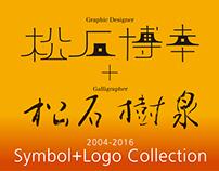 Symbol+Logo Collection