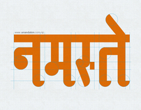 """Adhunik"" Nepali Devanagari type design"