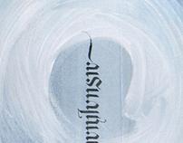 Asemic Calligraphy