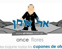 EL-IMAN