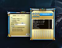 游戏主题界面设计