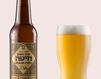תווית בירה בניחוח של פעם