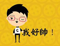 Character Design - Panda Boy