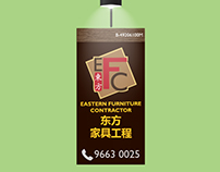 Eastern Furniture Contractor - Signboard Design