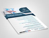 takaful brochure