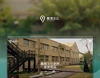 G9 Creative Park Website - 嘉義文化創意產業園區 招商網站