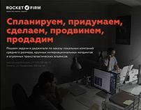ROCKETFIRM.COM SITE 2015
