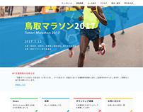Marathon Site image
