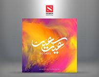 EID SAEED 2018