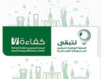 Kafaa Website Design