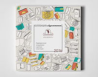 Catalogue 2016. Process design