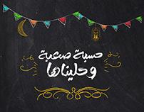Ramdan Campaign