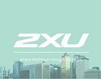 【AD CAMPAIGN】2XU #HeartNotHype