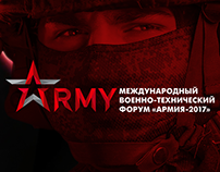 International Military-Technical Forum «ARMY-2017».