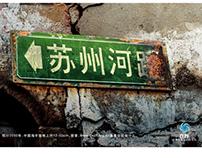 Roads - CEPF