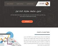 Adaa - Tableau (re-design)