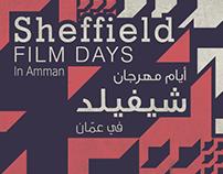 Sheffield Film Days in Amman (Poster)