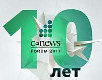 Forum CNews 2017