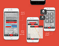 Moqawel net app - iphone & Android