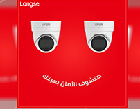 Security cameras| social media
