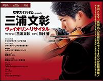 fumiaki miura live concert tour website