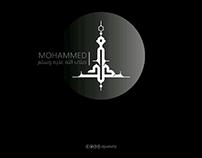 محمد | MOHAMMED