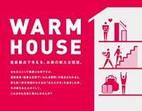 Warm House / Poster,Leaflet