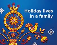 Nasha Ryaba - Holiday lives in a family