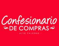 ALTO PALERMO // SHOPPING CONFESSIONAL